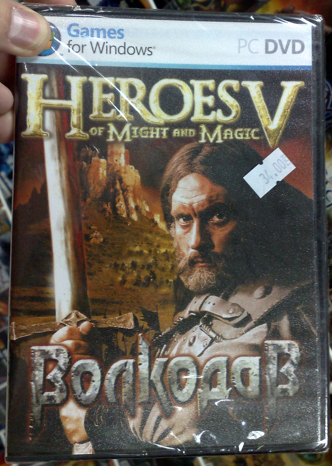 Heroes of Might and Magic V: Volkodav