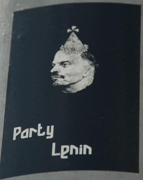 Party Lenin