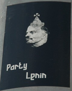 Party Lenin