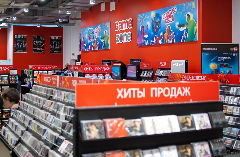 JAM in Skymall (Kiev)