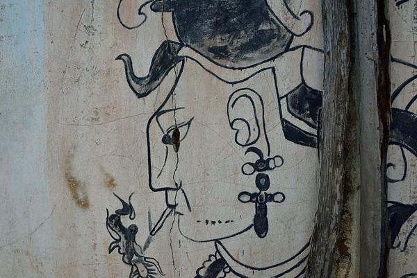 Guatemala  '14