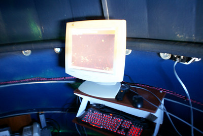 The observatory computer in night operation mode.