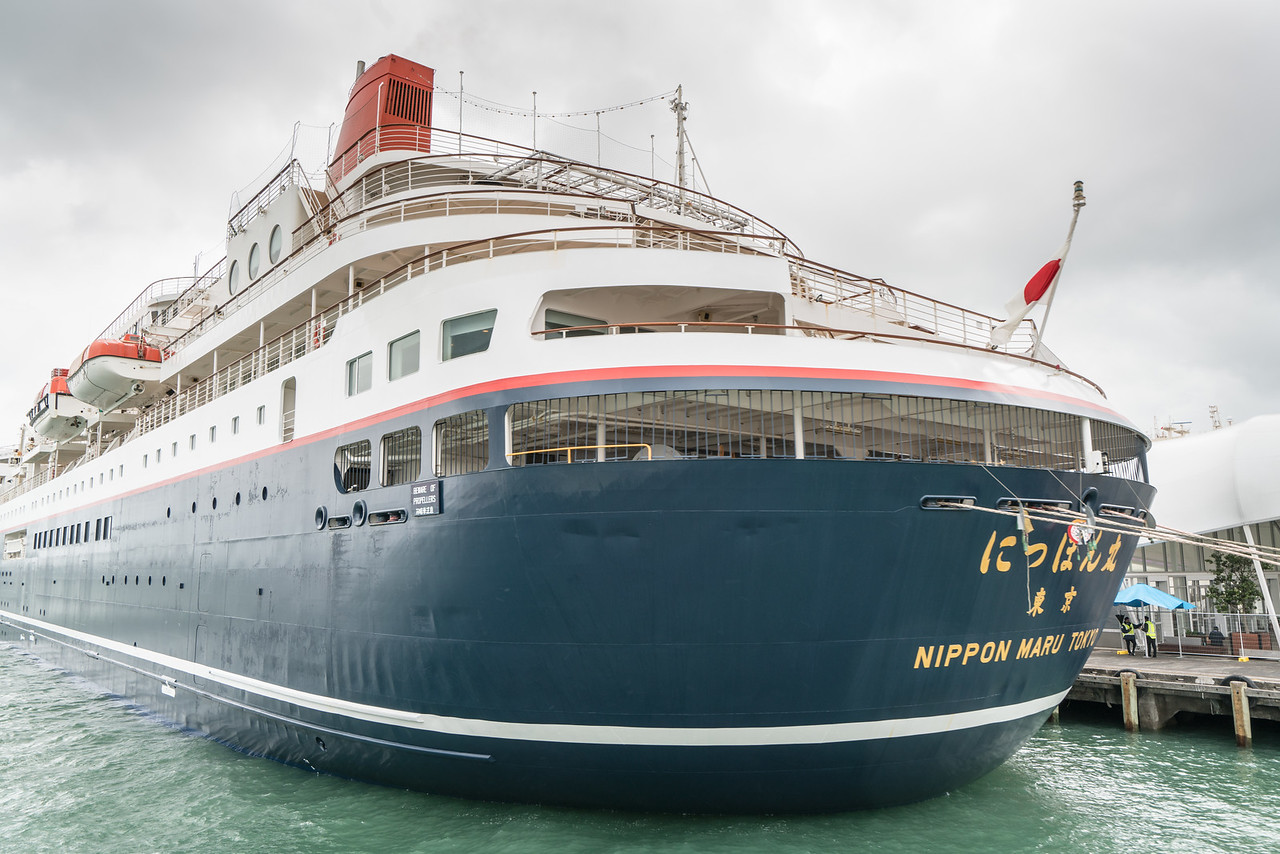 The Japanese cruise ship Nippon Maru visitng Auckland on an around the world cruise.