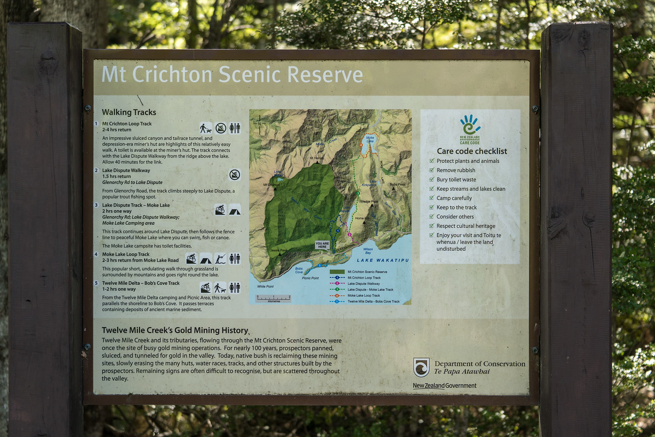 Mt Chrighton Scenic Reserve.