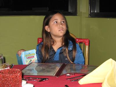 Ocho Rios 2007