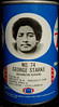 George Starke 1977 RC Cola
