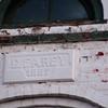 10-17-17: Sipe's Store Demolition