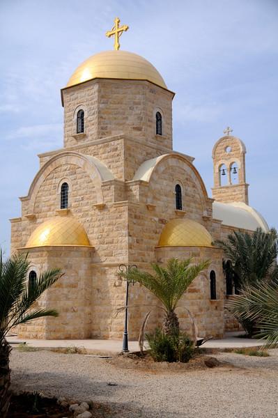 Greek Orthodox Church, Jordan River Valley Baptismal Site, Jordan