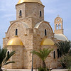 Greek Orthodox Church, Jordan River Valley Baptismal Site, Jordan