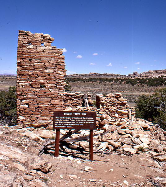Square Tower Ruin