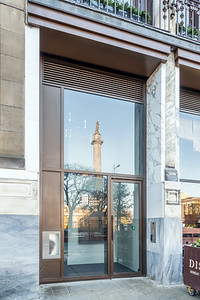 Aberdeen Standard Investments, 6 St Andrew Square, Edinburgh