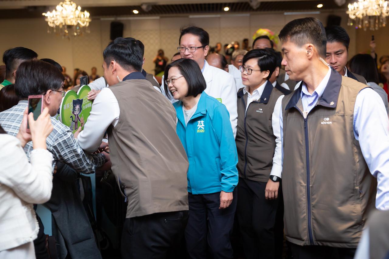 《活動拍攝》蔡英文總統活動紀錄 / 全國麗園大飯店