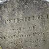 Close up of Bathsheba's inscription