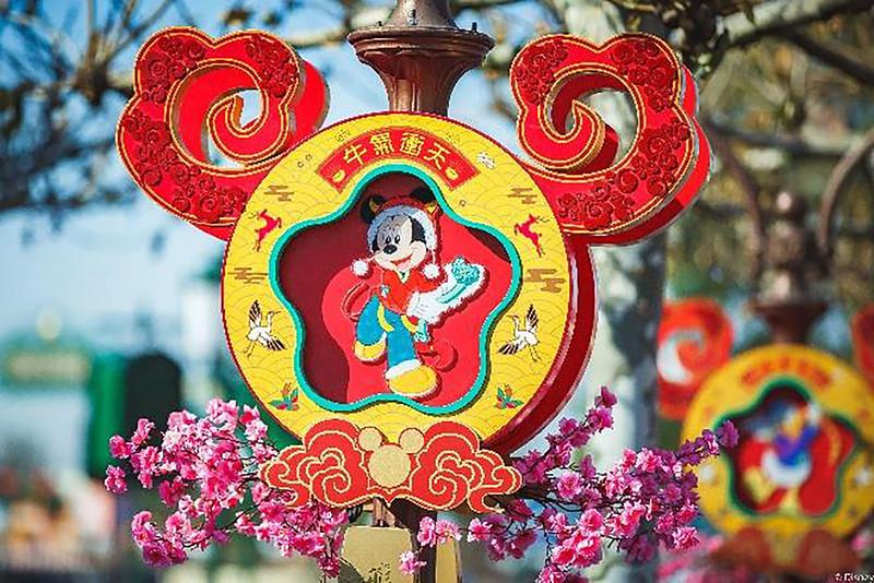 Shanghai Disney Resort 2021 A Spring Festival Spectacular Lunar New Year (2)