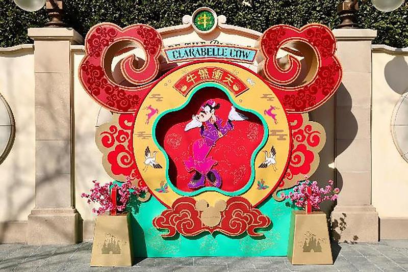 Shanghai Disney Resort 2021 A Spring Festival Spectacular Lunar New Year (9)