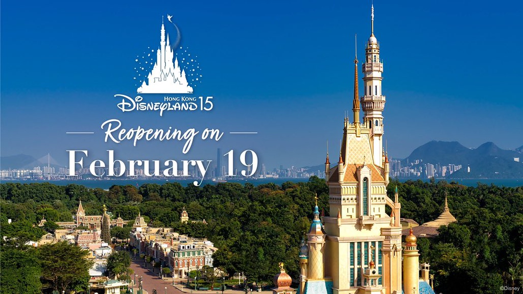 hong kong disneyland feb 19 reopening coronavirus