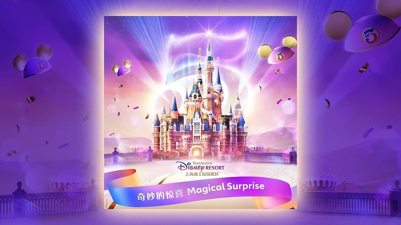 shanghai-disney-magical-surprise