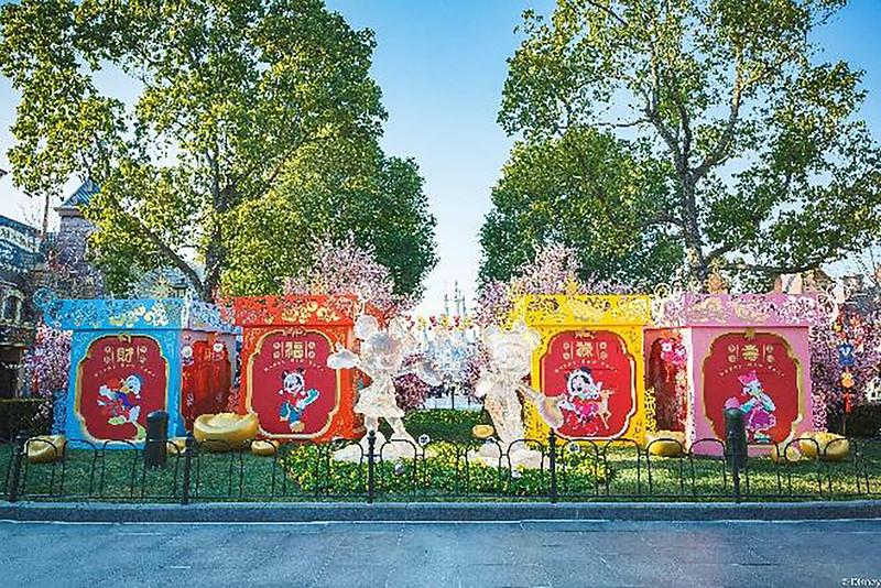 Shanghai Disney Resort 2021 A Spring Festival Spectacular Lunar New Year (7)
