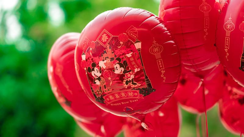 shanghai disneyland balloon lunar new year