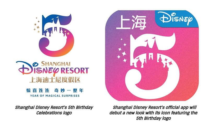 shanghai disneyland 5th anniversary birthday celebration (2)