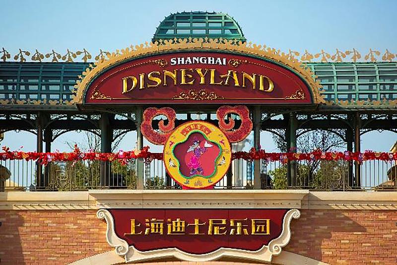 Shanghai Disney Resort 2021 A Spring Festival Spectacular Lunar New Year (1)
