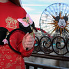 Lunar New Year Minnie Mouse Ears