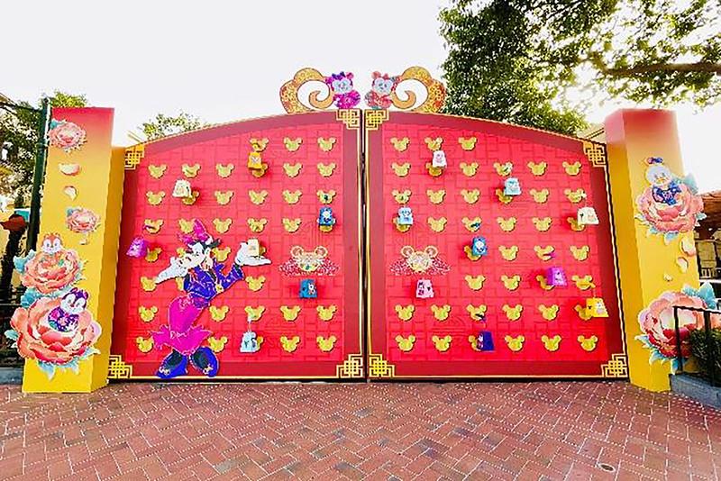 Shanghai Disney Resort 2021 A Spring Festival Spectacular Lunar New Year (6)