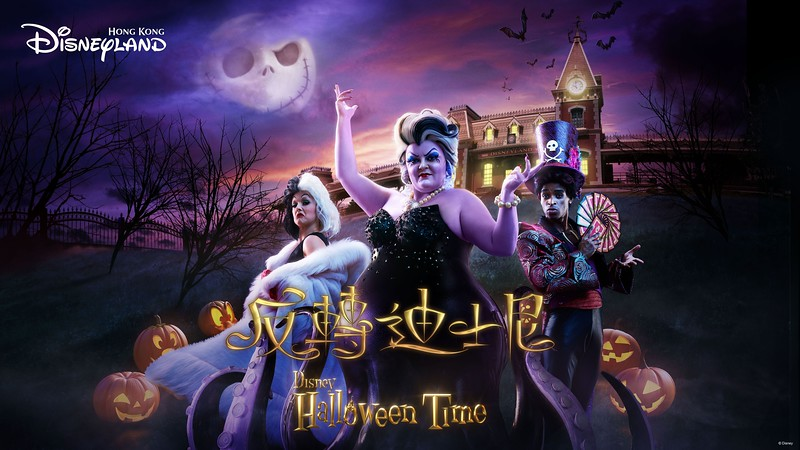 New 'Let's Get Wicked' musical show and more surprises abound for 2019 Halloween Time at Hong Kong Disneyland