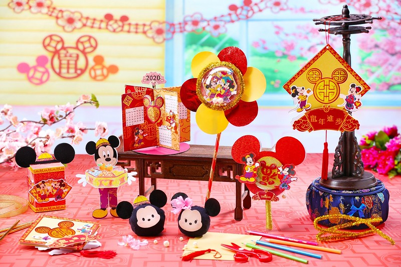 chinese new year hkdl 20202
