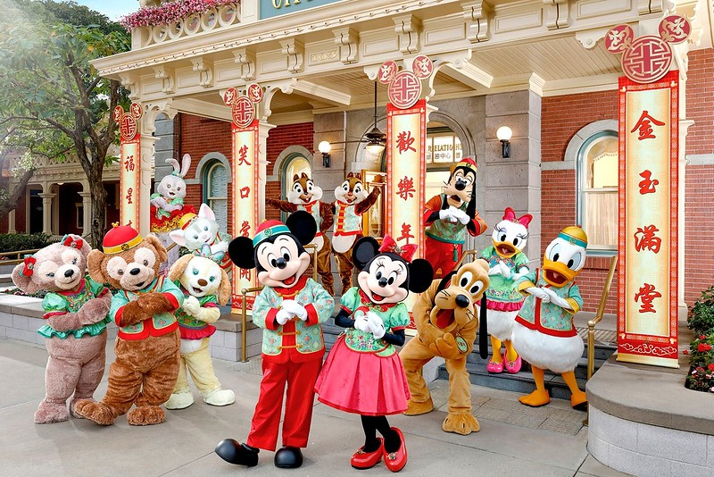 chinese new year hkdl 202013