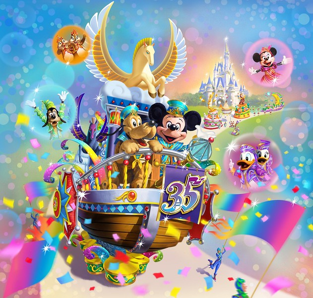 Tokyo Disney Resort 35th 'Happiest Celebration!' begins April 15, 2018