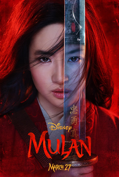 FIRST LOOK: Live-action MULAN unleashes first teaser video, poster, stills