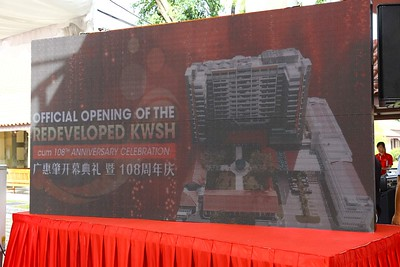 Official Opening Of The  Redeveloped KWSH