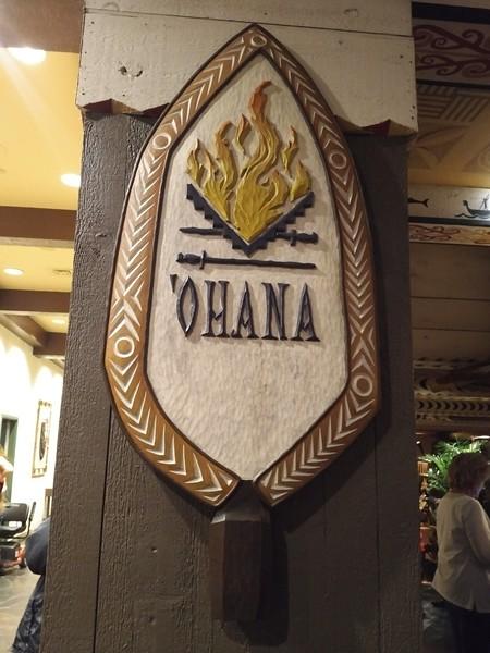 'Ohana at the Polynesian