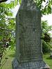 Louisa Laymon<br /> Martha E. Laymon<br /> Troutwine Cemetery, Lynchburg, Ohio