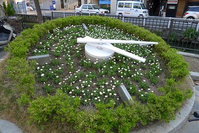 Nishigawa Ryokudo Park