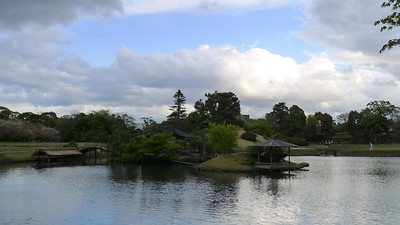 Sawa-no-ike Pond