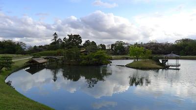 Sawa-no-ike Pond