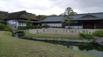 Kakumei-kan Guest House