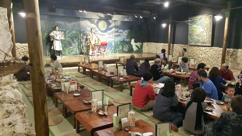 Okinawan restaurant
