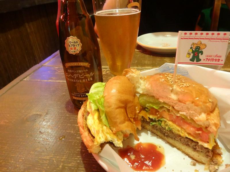 Okinawa burger and Niheda beer