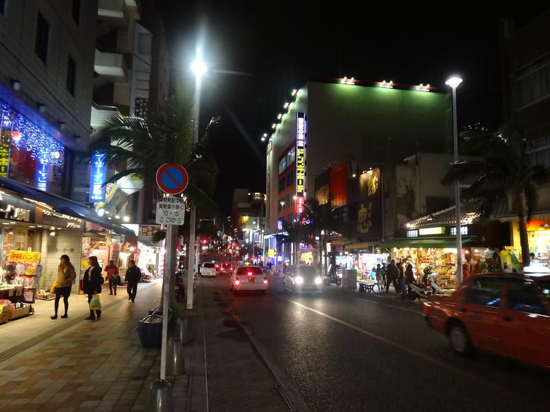 International Street Okinawa