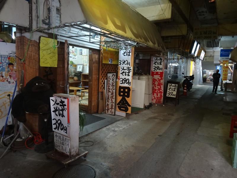 Okinawan soba shop