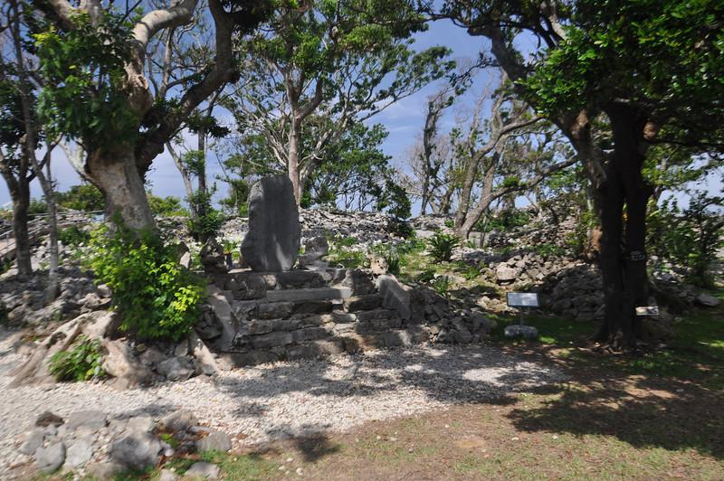 Nakajin-jo  sacred  enclosure