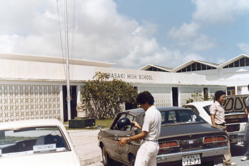 1983, I think this is graduation day.  Check out Gerson and the Pioneer TSX-10 speakers........