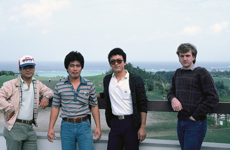Kokasai golf course and my 1984 Bono hair.