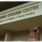 Okinawan Center -Derlyn