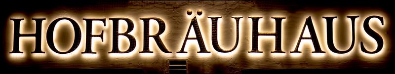 Hofbrauhaus Sign