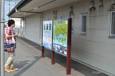 Tadanoumi station! Note the rabbit. Ookunojima island is probably one of the only reasons people from out of town come to this station.