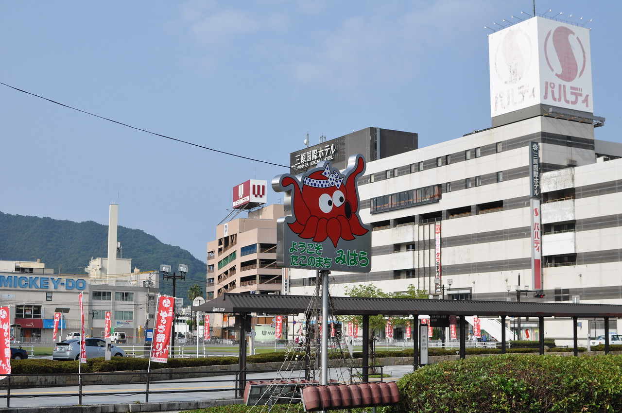 """Mihara is the """"octopus town."""""""